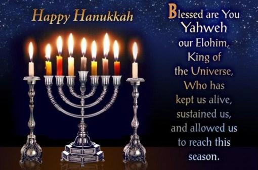 hanukkah-feast-of-dedication-2014