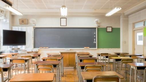 empty classroom generic_1519892135728.jpg_13329208_ver1.0